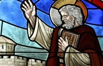 St. Luke | St. Peregrine Cancer Shrine | Christ the King Catholic Church | Mesa, AZ
